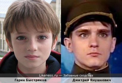 Гарик Быстряков и Дмитрий Янушкевич