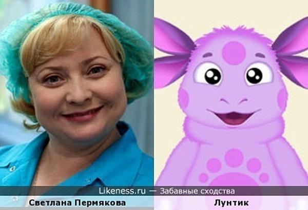 Светлана Пермякова показалась похожей на Лунтика))