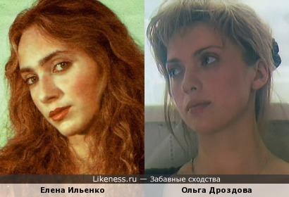 Елена Ильенко и Ольга Дроздова