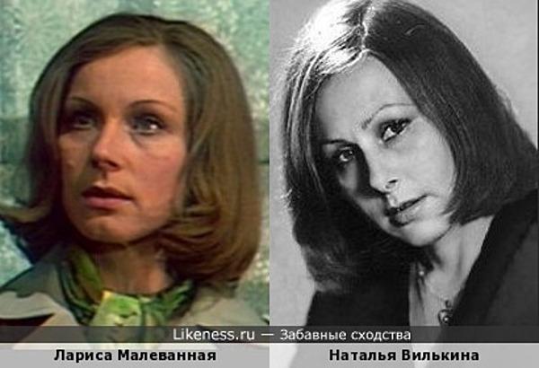 Лариса Малеванная и Наталья Вилькина