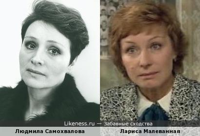 Людмила Самохвалова и Лариса Малеванная