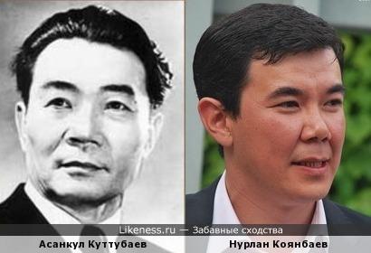 Асанкул Куттубаев и Нурлан Коянбаев