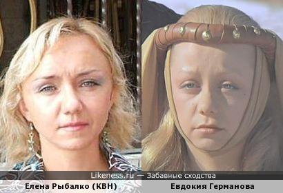 Евдокия Германова и Елена Рыбалко