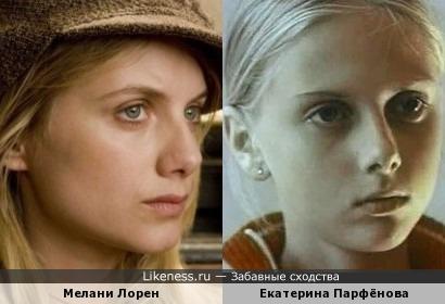 Екатерина Парфёнова и Мелани Лорен