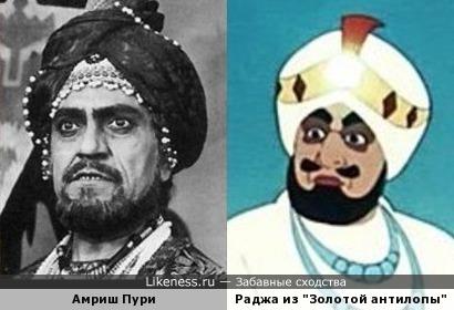 Амриш Пури и Раджа из мультфильма