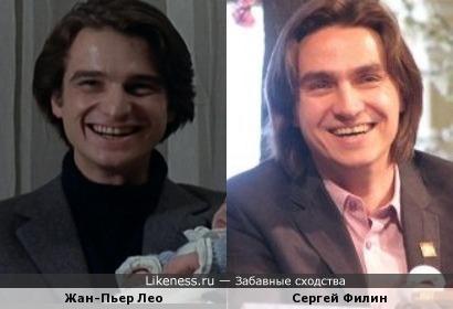 Жан-Пьер Лео и Сергей Филин