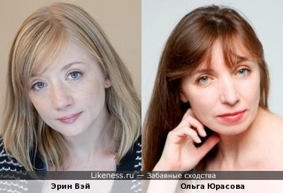 Эрин Вэй и Ольга Юрасова
