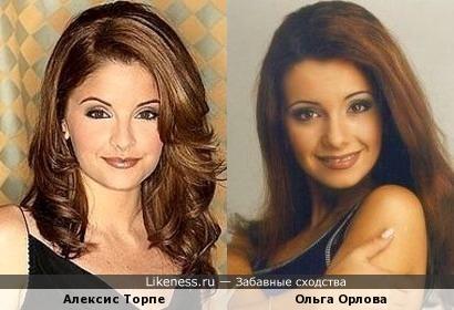 Ольга Орлова и Алексис Торпе