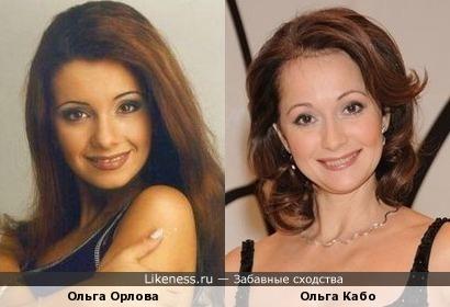 Ольга Орлова и Ольга Кабо