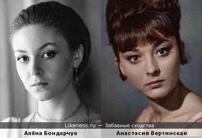 Алёна Бондарчук и Анастасия Вертинская