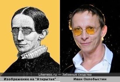 """На """"Аткрытке"""" - Охлобыстин?))"""