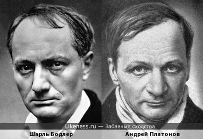 Шарль Бодлер и Андрей Платонов