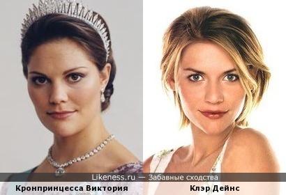 Принцесса Швеции Виктория и Клэр Дэйнс