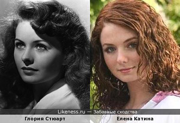 Глория Стюарт и Елена Катина