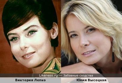 Виктория Лепко и Юлия Высоцкая