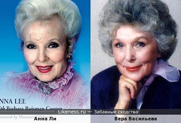 Вера Васильева и Анна Ли