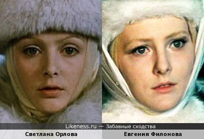 Светлана Орлова и Евгения Филоноваа