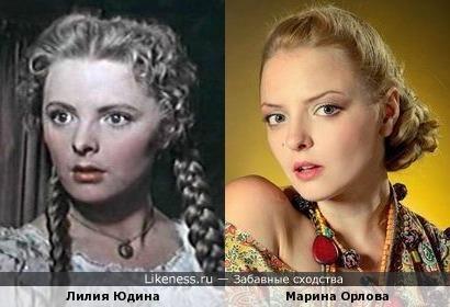 Марина Орлова и Лилия Юдина