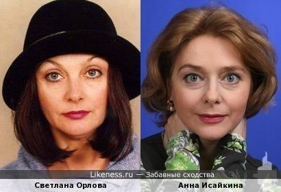 Светлана Орлова и Анна Исайкина