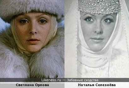 Наталья Селезнёва и Светлана Орлова