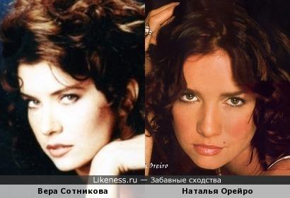 Вера Сотникова и Наталья Орейро