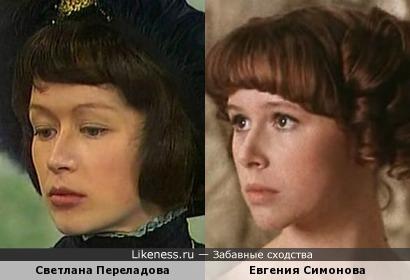 Евгения Симонова и Светлана Переладова