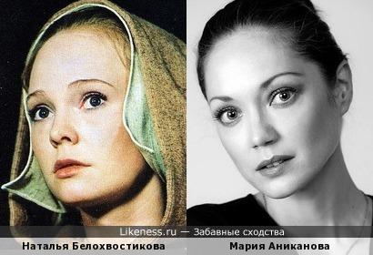 Наталья Белохвостикова и Мария Аниканова