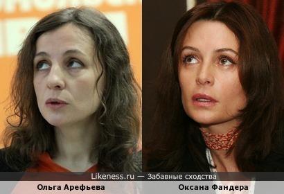Ольга Арефьева и Оксана Фандера