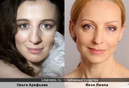 Ольга Арефьева и Илзе Лиепа