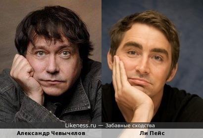 Александр Чевычелов и Ли Пейс