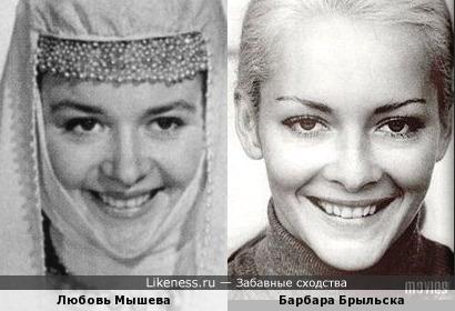 Барбара Брыльска и Любовь Мышева