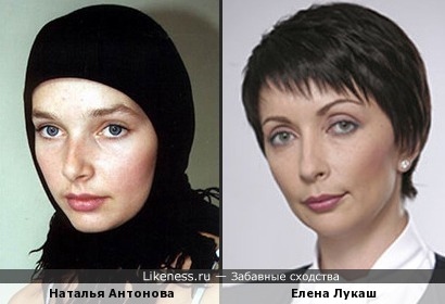 Наталья Антонова и Елена Лукаш