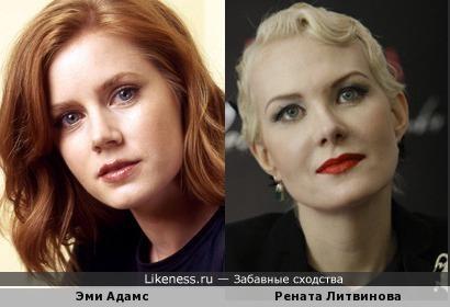 Эми Адамс и Рената Литвинова