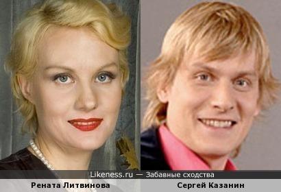 Рената Литвинова и Сергей Казанин