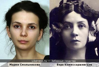 Мария Смольникова и Вера Комиссаржевская