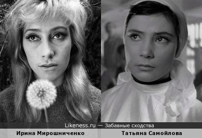 Ирина Мирошниченко и Татьяна Самойлова