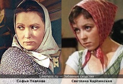 Софья Павлова и Светлана Карпинская