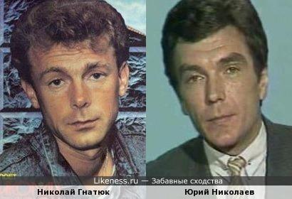 Николай Гнатюк и Юрий Николаев