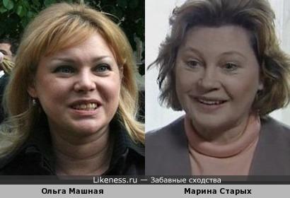 Ольга Машная и Марина Старых
