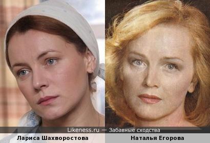 Наталья Егорова и Лариса Шахворостова (Тотунова)