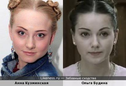 Анна Кузминская и Ольга Будина