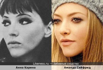 Аманда Сейфрид и Анна Карина