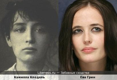 Камилла Клодель и Ева Грин