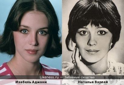 Изабель Аджани и Наталья Варлей