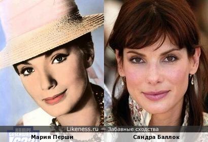 Мария Перши и Сандра Баллок