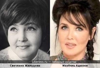 Светлана Жильцова напомнила Изабель Аджани