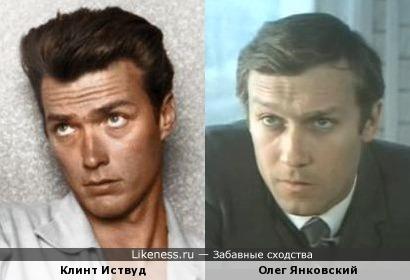 Клинт Иствуд и Олег Янковский