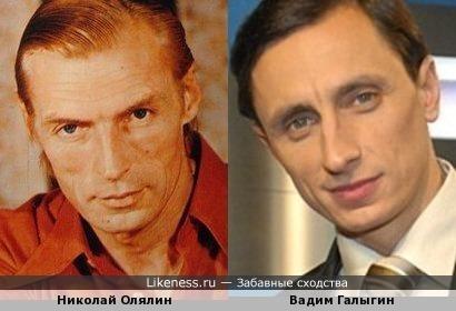 Николай Олялин и Вадим Галыгин