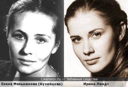 Елена Мельникова и Ирина Линдт