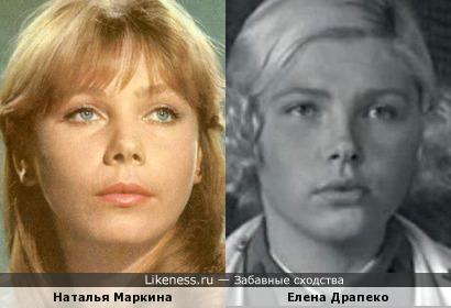 Елена Драпеко и Наталья Маркина